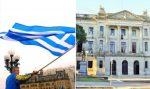 Ουρουγουάη: Η χώρα όπου 6.000 κάτοικοι μιλούν άπταιστα Ελληνικά και γιορτάζουν την 25η Μαρτίου