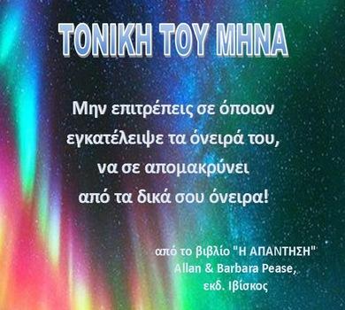 TONIKH2A