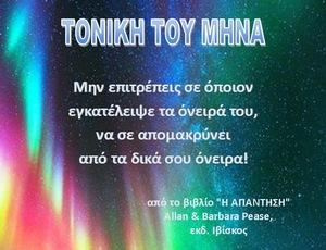 TONIKH2B