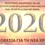 ekpobi 207