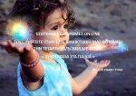 Η 123η εκπομπή μας με θέμα: «Αυτογνωσία στα παιδιά»