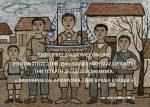 Η 154η εκπομπή μας με θέμα: «Αρχιμηνιά και Αρχιχρονιά στην Αρχαία Ελλάδα»