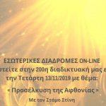 ekpobi200
